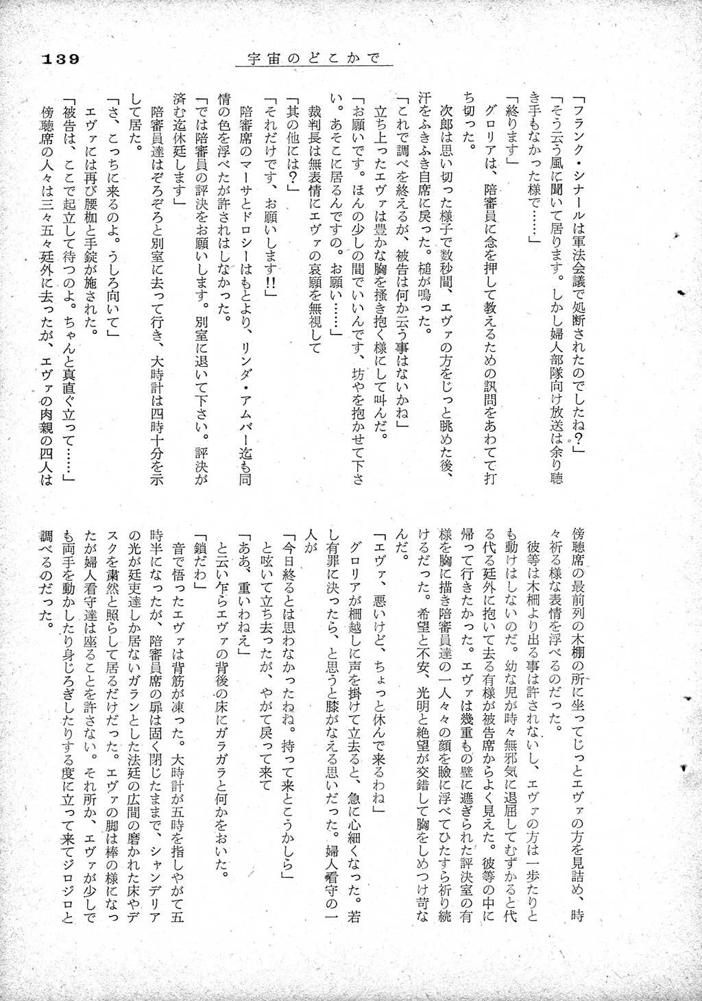 女子刑務所・拘置所・留置場 懲役14年目 [転載禁止]©bbspink.comfc2>3本 YouTube動画>17本 ->画像>65枚