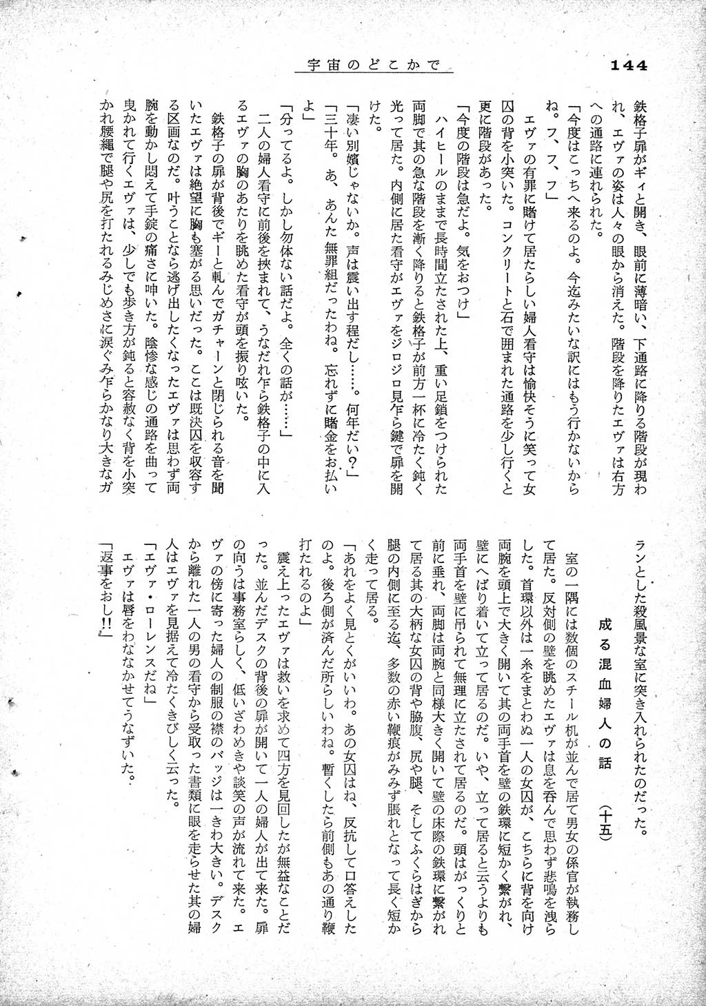 女子刑務所・拘置所・留置場 懲役14年目 [転載禁止]©bbspink.comfc2>3本 YouTube動画>17本 ->画像>63枚